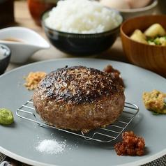 挽き肉のトリコの写真
