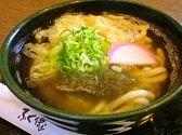かきまぜ奈良うどん ふく徳のおすすめ料理2