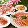 焼肉&ステーキ 美ら 恩納冨着店のおすすめポイント3