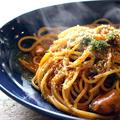 料理メニュー写真厚切りベーコンのトマトパスタ