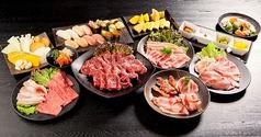 すすめ!ヴァイキング 徳山東店のおすすめ料理1