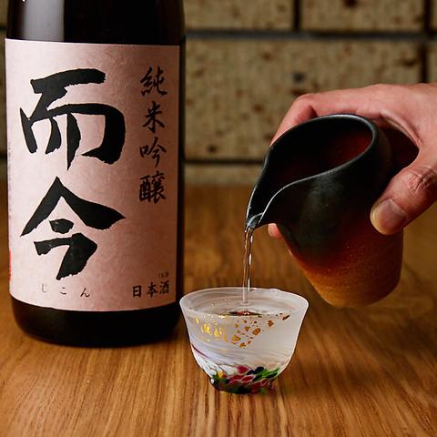 +500円で飲み放題30分延長!