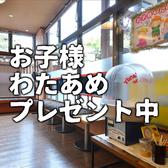 函まるずし 函館桔梗店の雰囲気3