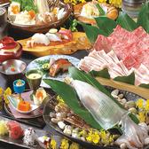博多の砦 リバレインモールのおすすめ料理3