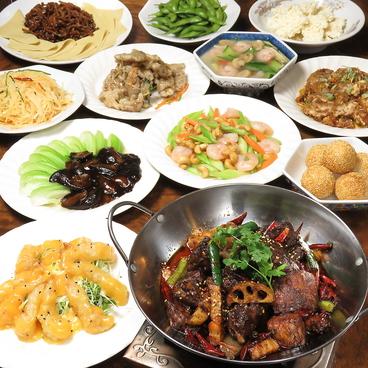 中華料理 刀削麺 雲隆のおすすめ料理1