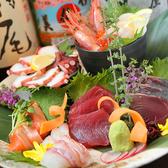宝山バル houzan bar 八重洲店のおすすめ料理2