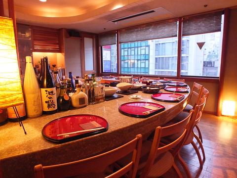 Sake shop sai BASARA image