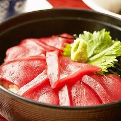 丸の内 魚食家 きんき パレスビル店のおすすめランチ1