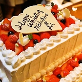 ウエディング用のケーキは10000円よりご用意。結婚式の2次会もお任せを♪