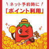 九州に惚れちょるばい 赤羽店のおすすめポイント3