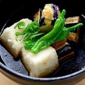 桜の舞 河原町店のおすすめ料理3