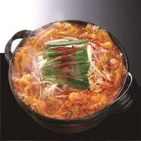 名古屋味噌と赤唐辛子を絶妙にブレンドした赤から鍋★