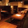 ごらん 武蔵小杉店のおすすめポイント3