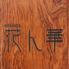 健美和楽 花ん華 はなんか 奄美の里のロゴ