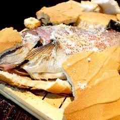 海鮮王のおすすめ料理1