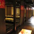 店内は全360席!2名様~100名様まで個室対応可能です。