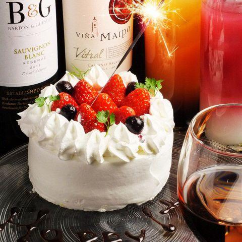 お誕生日や記念日にはメッセージ付ケーキでサプライズ☆お手伝いはお任せ下さい♪お気軽にご相談を。
