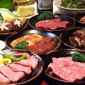 焼肉ハウス バリバリ 一番町店のおすすめ料理3