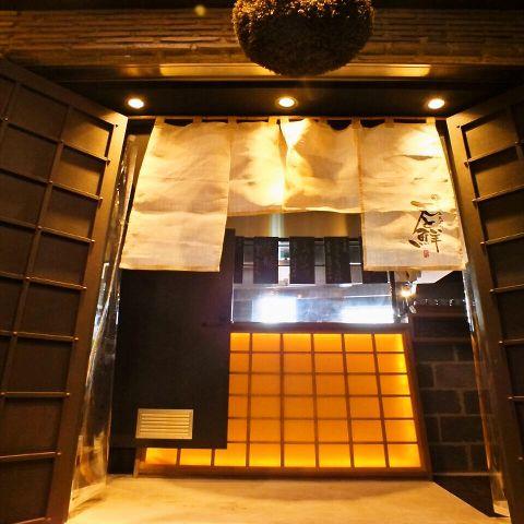 日本酒と天ぷらの店 天と鮮なごやみせ|店舗イメージ6