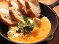 料理メニュー写真ぷーさんの焼きチーズ盛り
