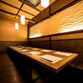 海鮮和食と個室 岩澤 町田店の雰囲気1