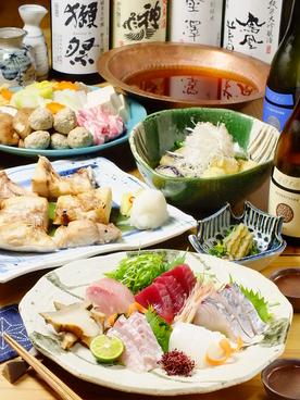 田はら、のおすすめ料理1
