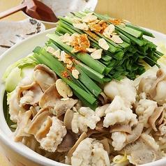 居酒屋 亀屋鶴八 三条木屋町店のおすすめ料理1