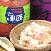 焼鳥 ちょっ蔵 伊福店のおすすめ料理2