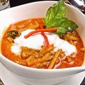 料理メニュー写真ゲーンペッノーマイ鶏肉と竹の子のレッドカレー(ライスつき)