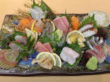 いけす料理 宗弘のおすすめ料理1
