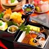 銀座で和食むらき コートヤード・マリオット 銀座東武ホテルのおすすめポイント3