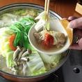 スープは博多風白濁スープの『白鍋』と、白鍋をベースに、ニンニク、唐辛子などを加えたスタミナたっぷり『赤鍋』の他に、季節により豆乳、薬膳など限定スープもご用意しています。