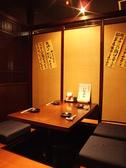 4名以上であれば席を繋げることも可能です。少人数から大人数まで入れる個室が魅力です。