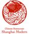 上海モダン 大船店のロゴ
