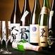 もつ鍋との相性抜群♪日本酒・地酒・焼酎が豊富…