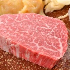 和牛 旬菜 一颯 いぶきのおすすめ料理1