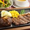 ハンバーグ&ステーキ KURAUZOのおすすめポイント2