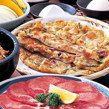 焼肉 大平門 米子店のおすすめ料理1