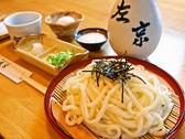 左京 出石そばのおすすめ料理2
