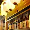 龍神丸 MIO店のおすすめポイント2