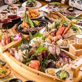 透き通るほど新鮮な鮮魚は毎日その日に水揚げされた獲れたてのものを使用!しょうゆをすこし付けるだけで鮮魚ならではの風味をお愉しみ頂けます。
