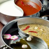 ◆当店ではお好みに合わせてスープをお選び頂けます◆