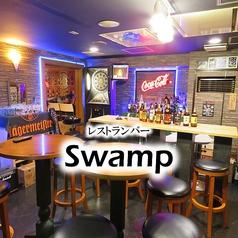 スワンプ SWAMP 今池店の写真