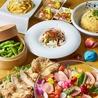 酒と和みと肉と野菜 新潟駅前店のおすすめポイント1