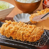 覇王樹 さぼてん本店 東京オペラシティ店のおすすめ料理3