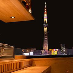 築地玉寿司 錦糸町テルミナ店の写真