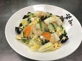 梶ヶ谷 楽山のおすすめ料理3