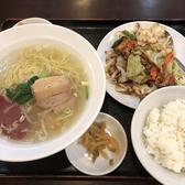 中国家庭料理 京華 竹谷店の詳細