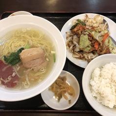 中国家庭料理 京華 竹谷店