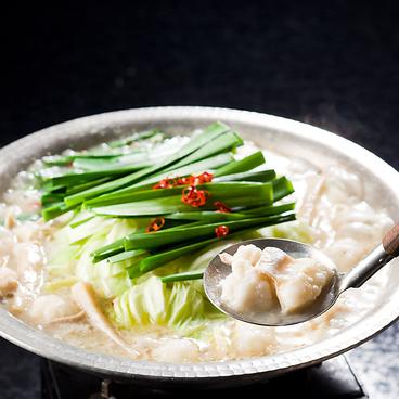 博多もつ鍋 馬肉 九州自慢 横浜ハマボールイアス店のおすすめ料理1